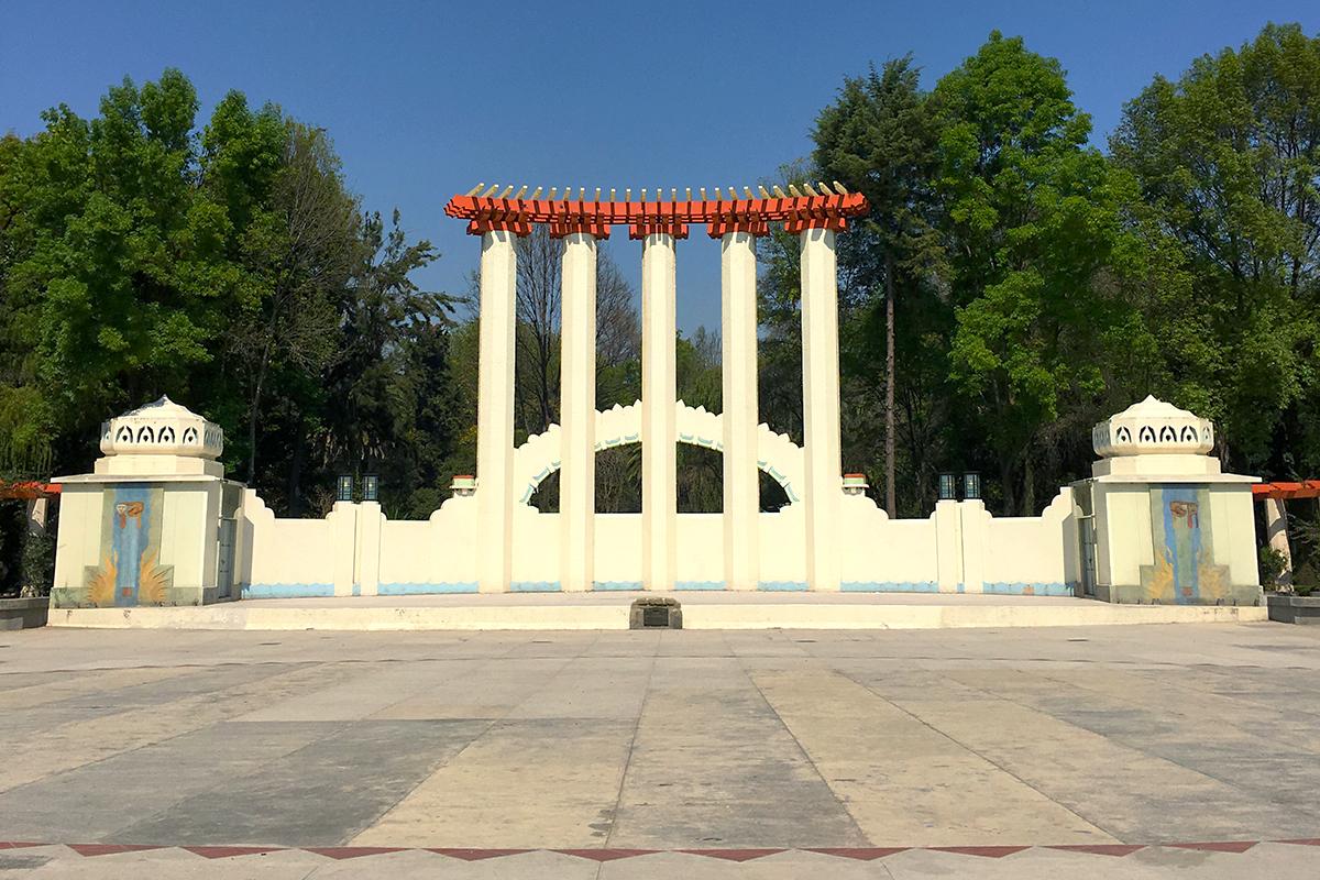 Parque México in the Condesa neighborhood.